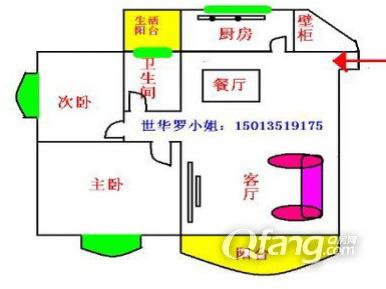 海乐电磁炉电路图